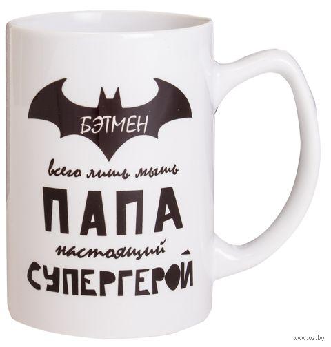 """Кружка """"Папа-супергерой"""" (арт. 606) — фото, картинка"""
