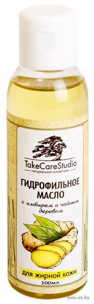 """Масло для снятия макияжа """"С имбирем и чайным деревом. Гидрофильное"""" (100 мл) — фото, картинка"""