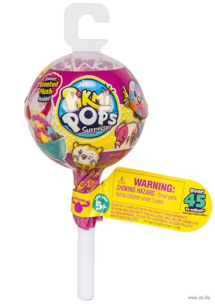 """Игровой набор """"Pikmi Pops Surprise"""" (арт. 75130) — фото, картинка"""