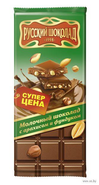 """Шоколад молочный """"Русский шоколад. С арахисом и фундуком"""" (85 г) — фото, картинка"""