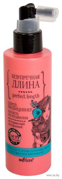 """Спрей-кондиционер для волос """"Легкость расчесывания"""" (150 мл) — фото, картинка"""
