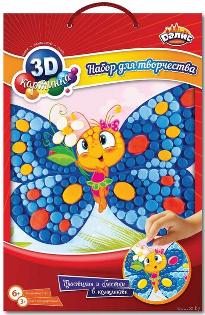 """Картина из пластилина """"Бабочка Лина"""" — фото, картинка"""