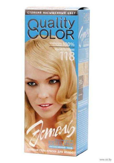 """Гель-краска для волос """"Эстель. Quality Color"""" (тон: 118, яркий блондин) — фото, картинка"""