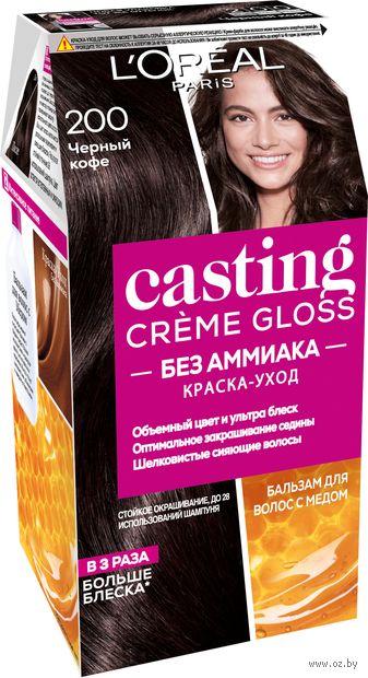 """Краска-уход для волос """"Casting Creme Gloss"""" (тон: 200, черный кофе) — фото, картинка"""