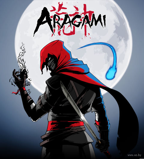 Aragami (Jewel)