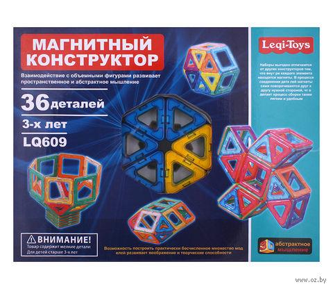 """Конструктор магнитный """"Darvish"""" (36 деталей; арт. DV-9881) — фото, картинка"""