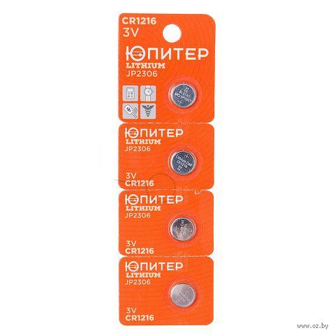 Батарейка CR1216 (4 шт.) — фото, картинка