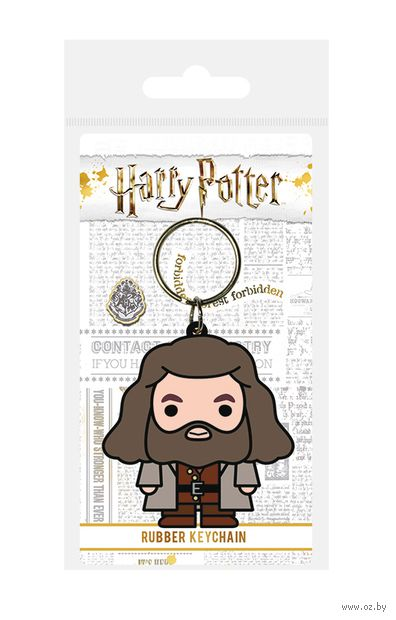 "Брелок ""Pyramid. Harry Potter. Hagrid Chibi"" — фото, картинка"