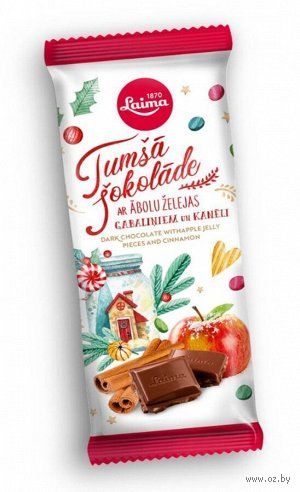 "Шоколад молочный ""Laima. С мандариновыми чипсами"" (300 г) — фото, картинка"