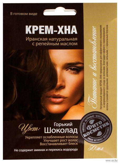Крем-хна оттеночная (тон: горький шоколад; 50 мл)