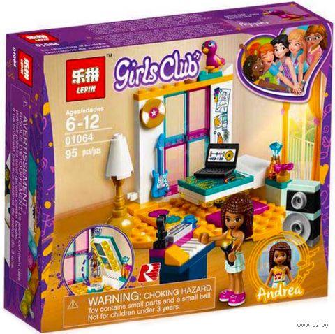 """Конструктор Girls Club """"Спальня Андреа"""" — фото, картинка"""
