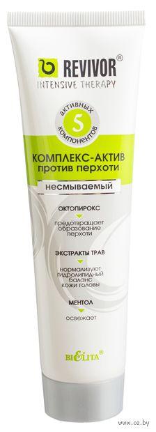 """Комплекс-актив для волос """"Против перхоти"""" (100 мл)"""