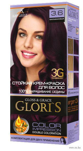Крем-краска для волос (тон: 3.6, баклажановый, 2 шт)