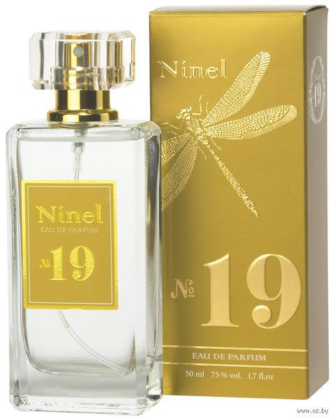 """Парфюмерная вода для женщин """"Ninel №19"""" (50 мл) — фото, картинка"""