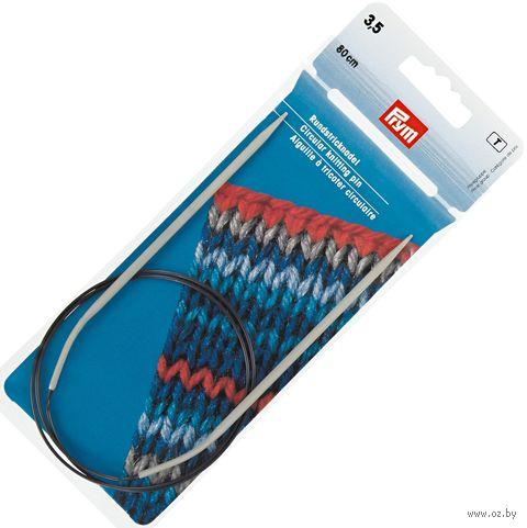 Спицы круговые для вязания (алюминий; 3,5 мм; 80 см) — фото, картинка