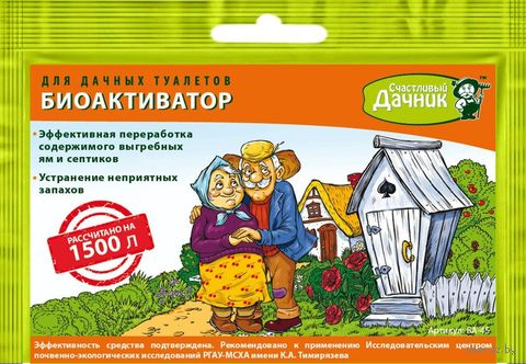 "Биоактиватор ""Счастливый дачник"" (45 г)"