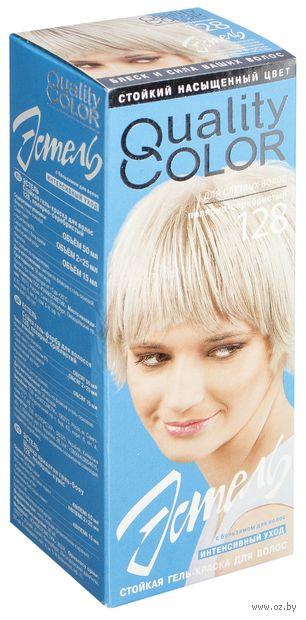 """Гель-краска для волос """"Эстель. Quality Color"""" (тон: 128, полярно-серебристый) — фото, картинка"""