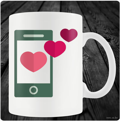 "Кружка ""День святого Валентина"" (арт. 28) — фото, картинка"