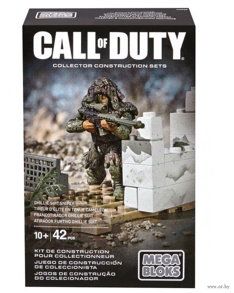 "Конструктор ""Call of Duty"" (42 детали; арт. CNF09)"