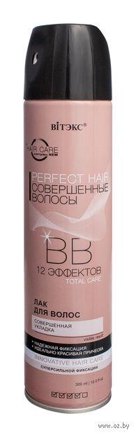 """BB лак для волос """"Совершенная укладка"""" сильная фиксация (300 мл)"""