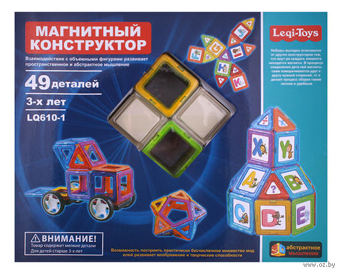 """Конструктор магнитный """"Darvish"""" (49 деталей; арт. DV-9885) — фото, картинка"""