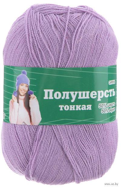 """Пряжа """"Астра. MIX Wool XS"""" (сиреневая; 100 г; 600 м) — фото, картинка"""