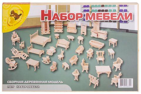 """Сборная деревянная модель """"Набор мебели"""" — фото, картинка"""