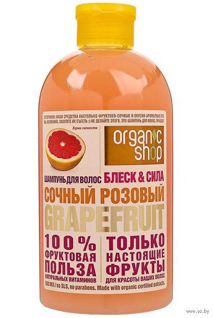 """Шампунь для волос """"Сочный розовый грейпфрут"""" (200 мл) — фото, картинка"""