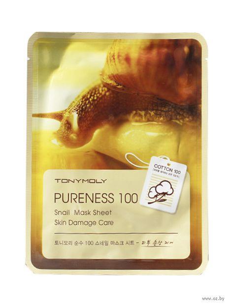 "Тканевая маска для лица ""Pureness 100. Snail"" (21 г) — фото, картинка"