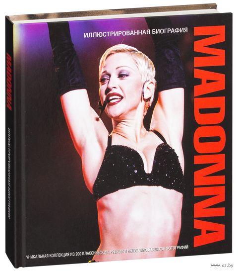 Madonna. Иллюстрированная биография — фото, картинка