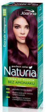 Краска для волос (тон: 133, спелый виноград)