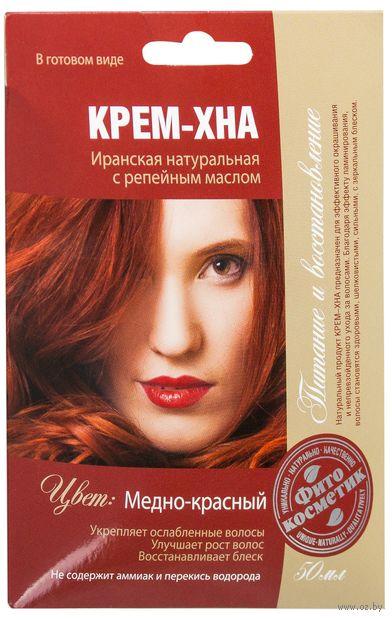 """Оттеночная крем-хна для волос """"Питание и восстановление"""" (тон: медово-красный; 50 мл) — фото, картинка"""