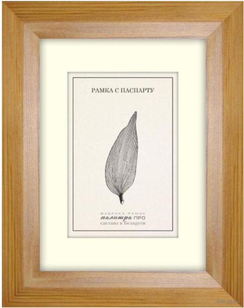 Рамка деревянная с паспарту (15х21 см; арт. ПД34КЛ-5063/2809) — фото, картинка