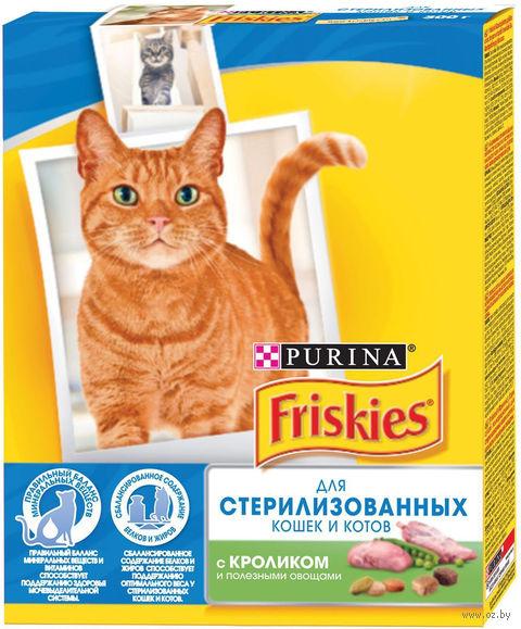 Корм сухой для стерилизованных кошек (300 г; кролик и овощи) — фото, картинка