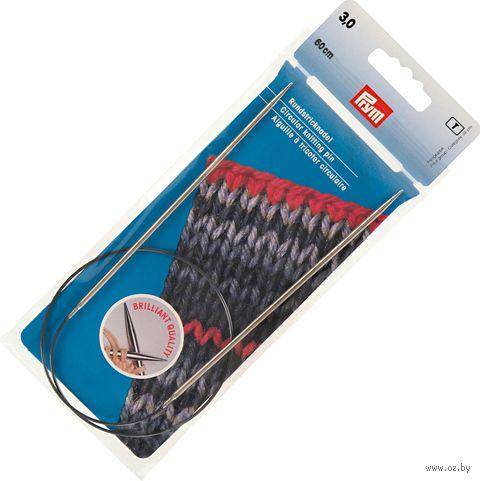 Спицы круговые для вязания (латунь; 3 мм; 60 см) — фото, картинка