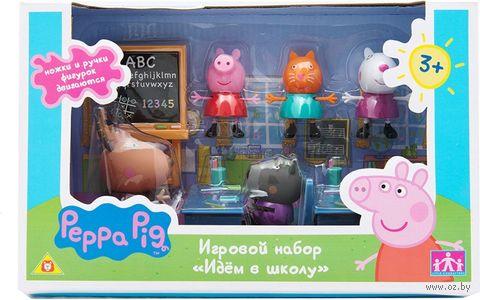 """Игровой набор """"Peppa Pig. Идём в школу"""" — фото, картинка"""