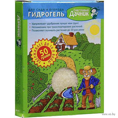 Гидрогель для сада и огорода (50 г) — фото, картинка