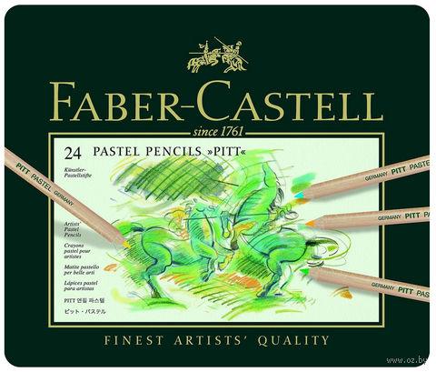 Пастельные карандаши PITT® (24 цвета)