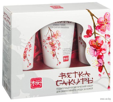 """Подарочный набор """"Ветка сакуры"""" (сливки-тоник, 2 крема) — фото, картинка"""