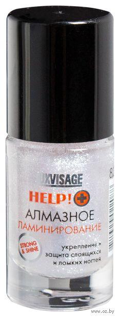 """Средство для укрепления ногтей """"Help! Алмазное ламинирование"""" тон: прозрачный — фото, картинка"""