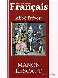 Manon Lescaut — фото, картинка