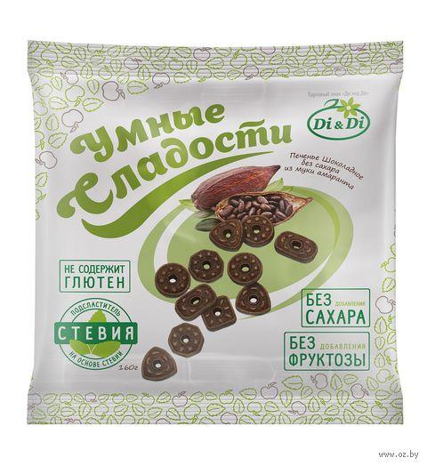 """Печенье шоколадное без сахара """"Умные сладости"""" (160 г) — фото, картинка"""