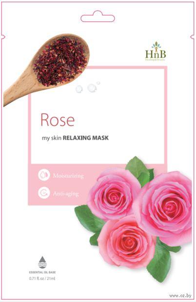 """Тканевая маска для лица """"Роза"""" (21 мл) — фото, картинка"""