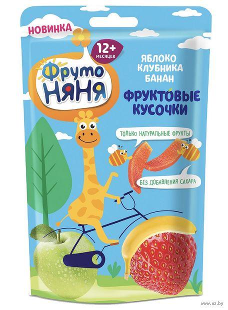 """Фруктовые кусочки """"ФрутоНяня. Яблоко, клубника, банан"""" (15 г) — фото, картинка"""