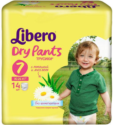 """Подгузники-трусики для детей Libero Dry Pants """"Extra Large Plus"""" (16-26 кг.; 14 шт)"""