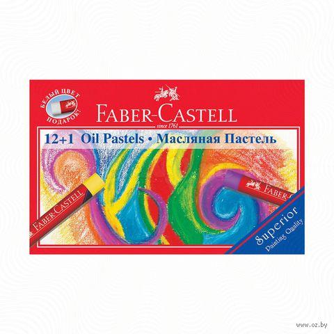 Масляная пастель Faber-Castell в картонной коробке (13 цветов)