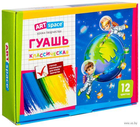 """Гуашь """"Космонавты"""" (12 цветов; 240 мл) — фото, картинка"""