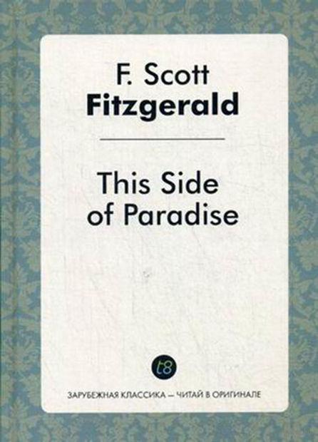 This Side of Paradise. Фрэнсис Скотт Фицджеральд
