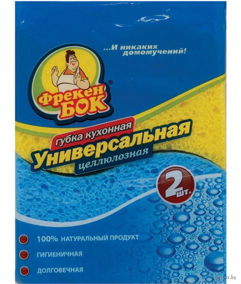 """Губка для мытья посуды целлюлозная """"Универсальная"""" (2 шт.; 110х77х23 мм) — фото, картинка"""