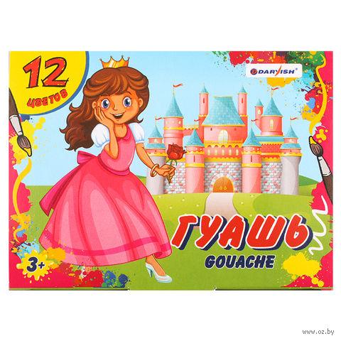 "Гуашь ""Принцесса"" (12 цветов) — фото, картинка"